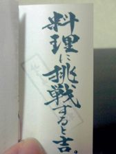 omikuji2.jpg
